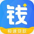第一钱庄app v4.1.8