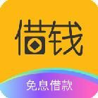借钱多app官方版 1.0.7