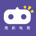 竞趴电竞app最新版0.1.66