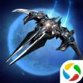 星河帝国之银河战舰手游1.0