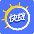 自助快贷app 1.0.2
