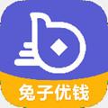 兔子优钱app 1.0.1
