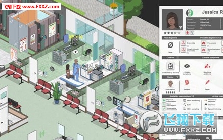 医院计划截图0