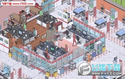 医院计划截图2