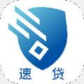 蓝光速贷app 1.0
