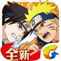 火影忍者忍者新世代苹果版游戏v1.3.17