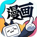 哔哩哔哩漫画app官方版 v1.0.0