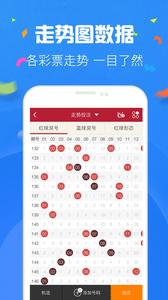 360彩票安卓版V2.2.50.1官方最新版截图1