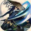 仗剑天涯手机版2.5.0