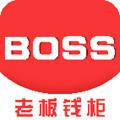 老板钱柜app 1.0