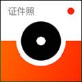 海马体证件照相机app 1.1.0