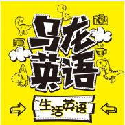 乌龙英语app安卓版 v2.36.14