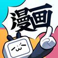 哔哩哔哩漫画app苹果版v1.0