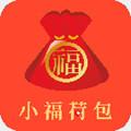 小福荷包app 1.0