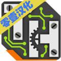 真正的黑客逻辑解谜中文版v1.3