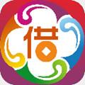 时时借贷款app 1.2