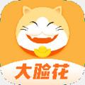 大脸花借贷app 1.0.0