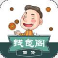 钱包阁贷款app 1.0