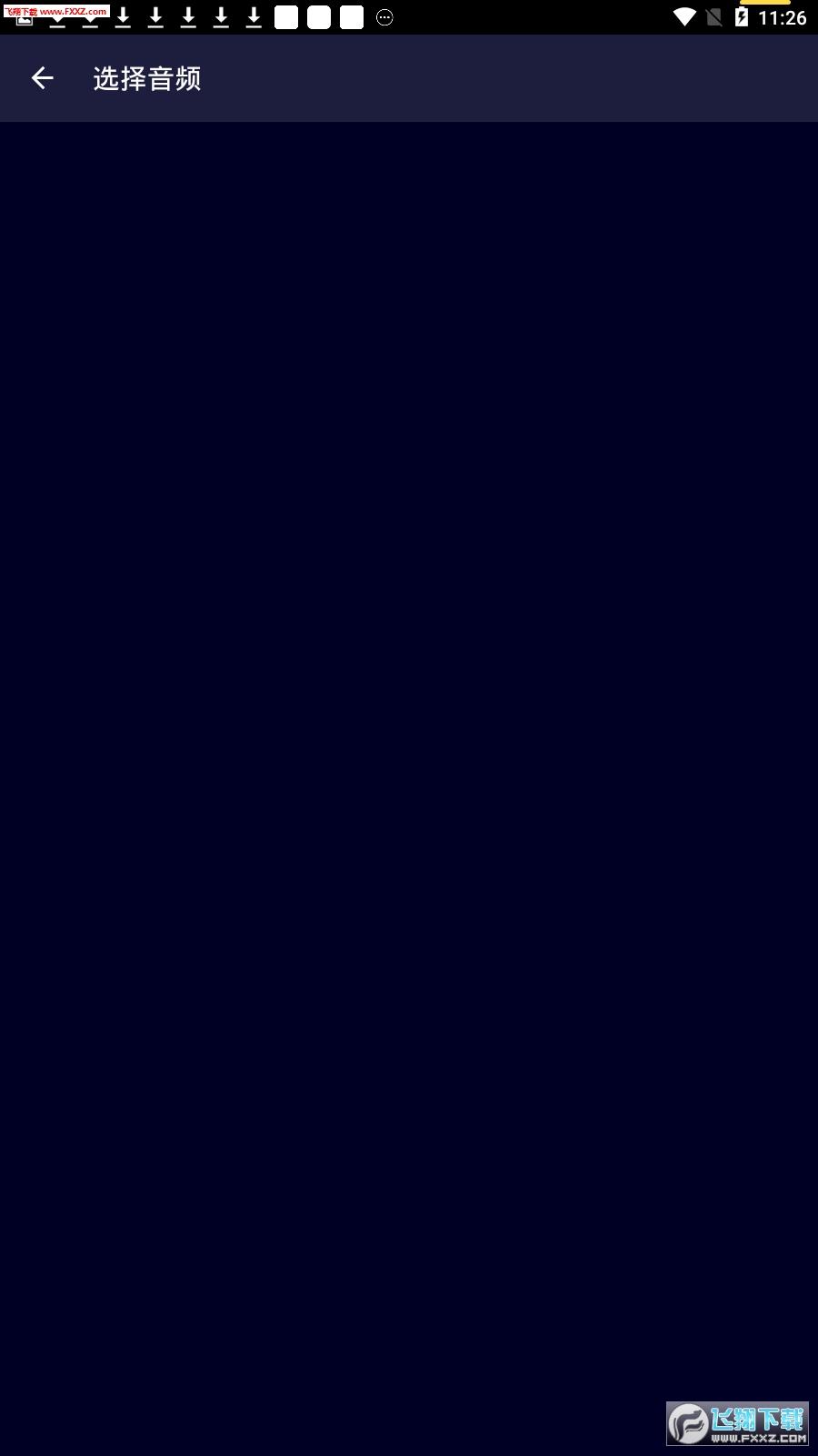 游戏全能语音变声器2.9截图1