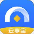 安享宝app 1.0.0