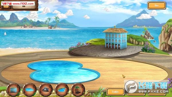 五星级夏威夷度假村截图3