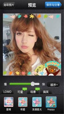 GIF转换大师app2.2.7截图3
