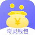 麒麟钱柜app 1.0.0