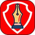 顶级签名设计app1.0.1