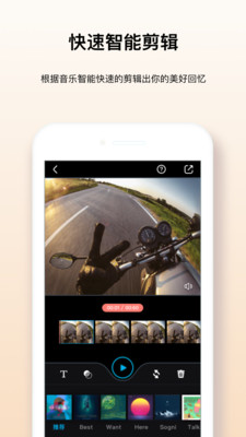 Feiyu ON运动相机app3.0.9截图0