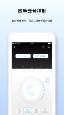 Feiyu ON运动相机app3.0.9截图1