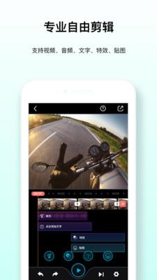 Feiyu ON运动相机app3.0.9截图3