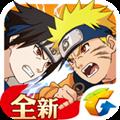 腾讯火影忍者忍者新世代官方版1.3.18.0