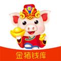金猪钱库贷款app 3.0.2