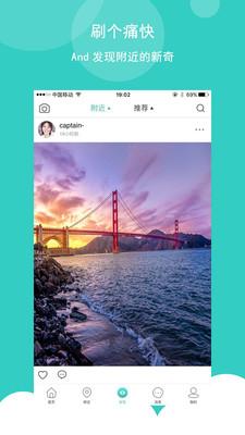 魔拼生活app1.0.0截图0