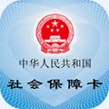 松原社保卡app安卓版v1.2.0