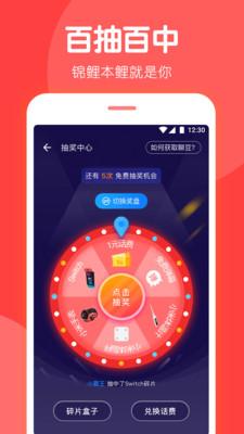 聊点(社交圈子)app1.2.3.20截图4