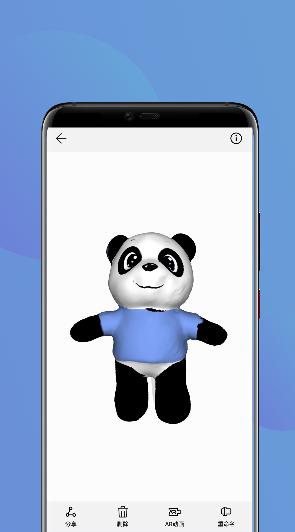 3D模术师appv1.0截图1