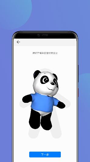3D模术师appv1.0截图2