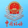 宁波税务app安卓版 v2.5.0