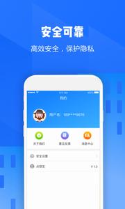 点容宝appv1.0.2截图0