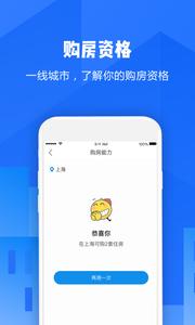 点容宝appv1.0.2截图2