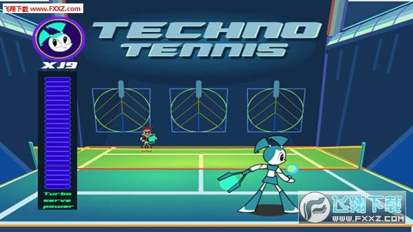 超弹力网球截图2
