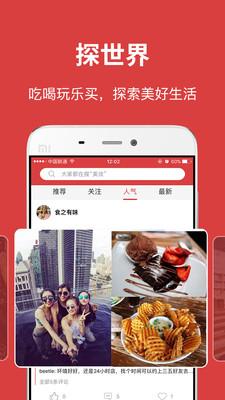 曹粉堆app安卓版1.1.2截图0