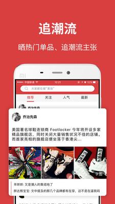 曹粉堆app安卓版1.1.2截图1
