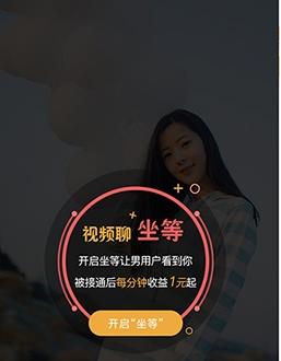 七桃app1.0.2截图1