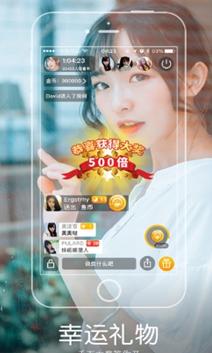 亮点直播app2.1.16截图0