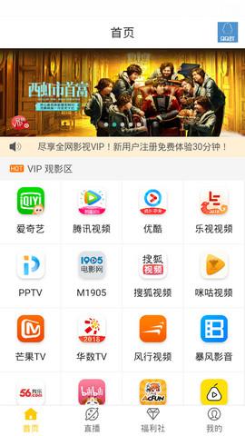 初梦影院app最新版2.0.2截图2