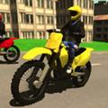 城市自行车赛车3D安卓版 1.0