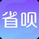 省呗借钱app v1.0.1
