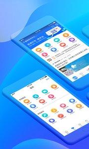 居家合app手机版v3.3.2截图0